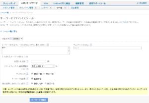 スクリーンショット 2015-02-05 23.50.02